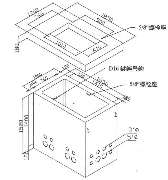 富昇台電高壓手孔1650(UH10)