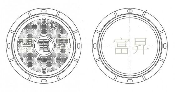 電信手孔 電力手孔
