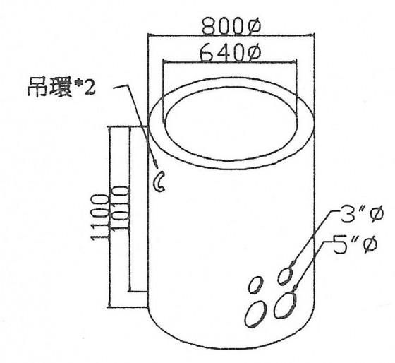 富昇電力手孔640